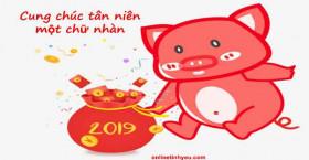 Lời chúc mừng Năm mới số 66