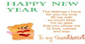 Lời chúc mừng Năm mới số 18